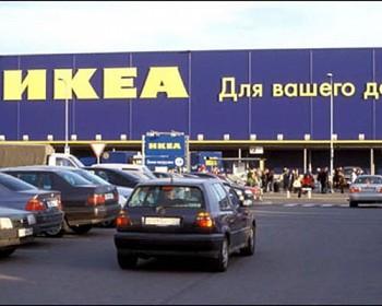 икеа москва химки 23км ленинградское шоссе 5км от мкад
